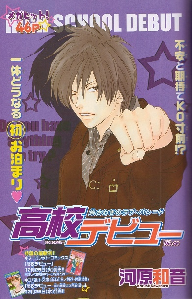Les plus beaux garçons de mangas! - Page 2 Yo11