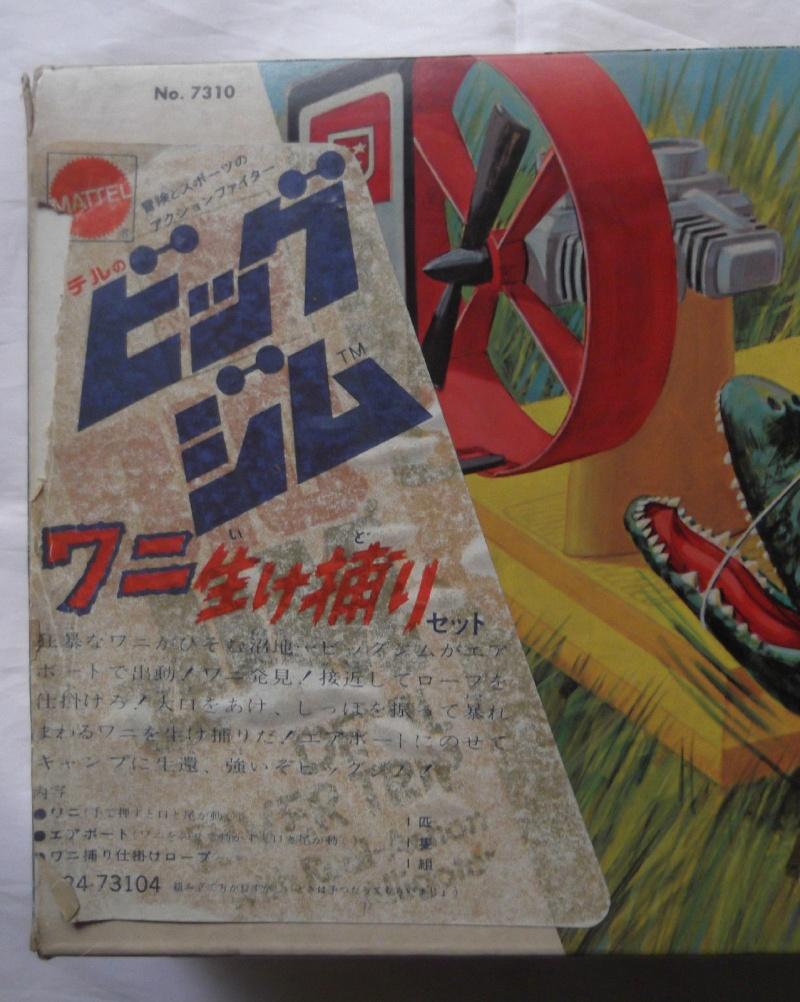 Devil River Trip /caccia al coccodrillo No. 7310 S-l16011