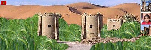 Urllist forum Souss Logo_e10