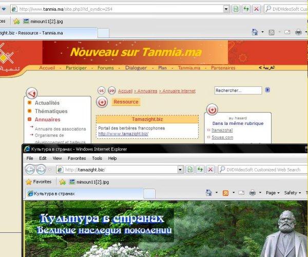 Naufrage du site TAMAZIGHT Tamazi12