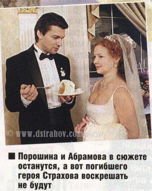 -Журналы,газеты- A5bd3d10