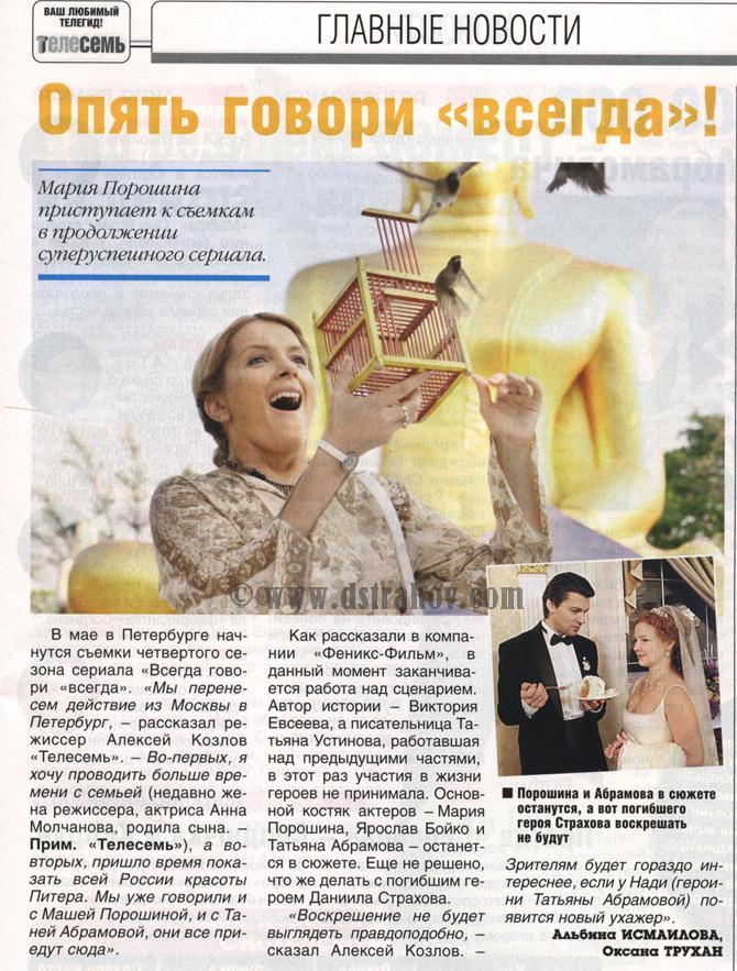 -Журналы,газеты- Ba91ea10