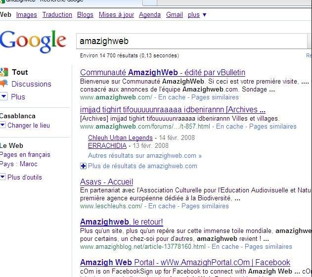 Amazighweb envahi par les Robots Amazig10