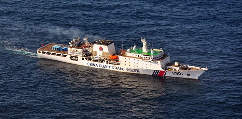 [Information] Garde-côtes chinois (SOA, MSA...etc) - Page 2 2901c10
