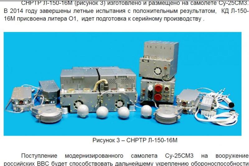 Su-25 attack aircraft  - Page 8 L1501610