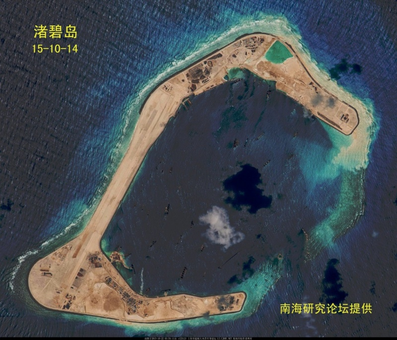 China build artificial islands in South China Sea - Page 3 Subi110