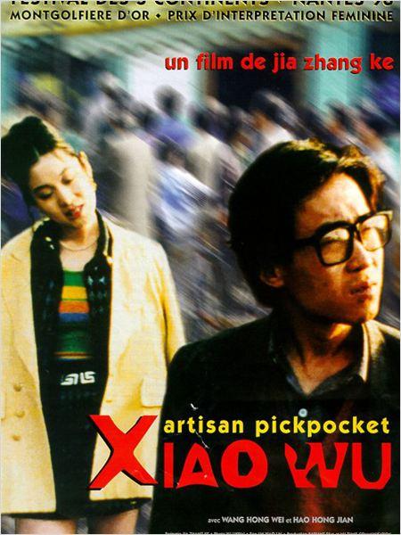 MARABOUT DES FILMS DE CINEMA  - Page 2 Aff_ci18