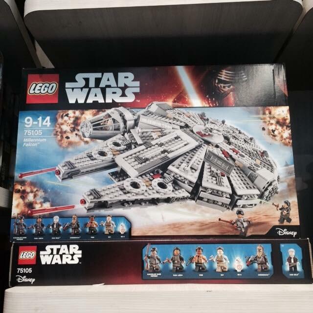 Les Articles Star Wars Disney Store Image39