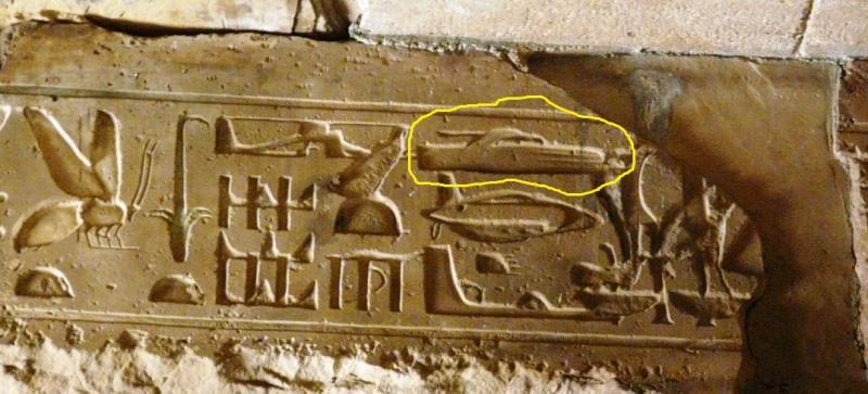 """Post Contre enquéte sur """" La révélation des pyramides """" Hierog10"""