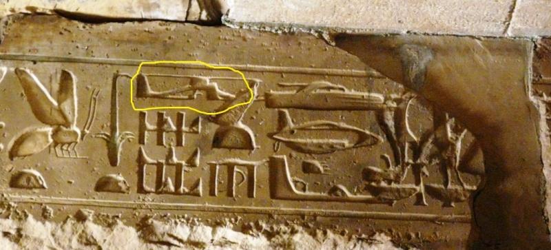 """Post Contre enquéte sur """" La révélation des pyramides """" Hierog11"""