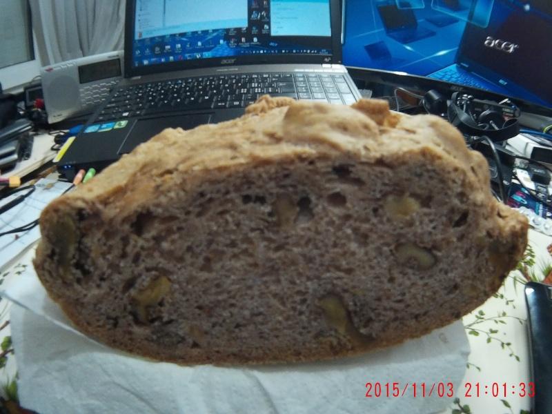 le pain Noix_110