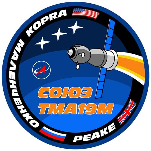 Soyouz-FG (Soyouz TMA-19M) - Baï - 15.12.2015 Soyuz-10