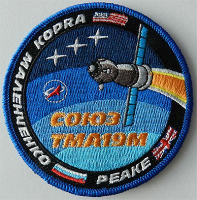 Soyouz-FG (Soyouz TMA-19M) - Baï - 15.12.2015 Soyuz-11