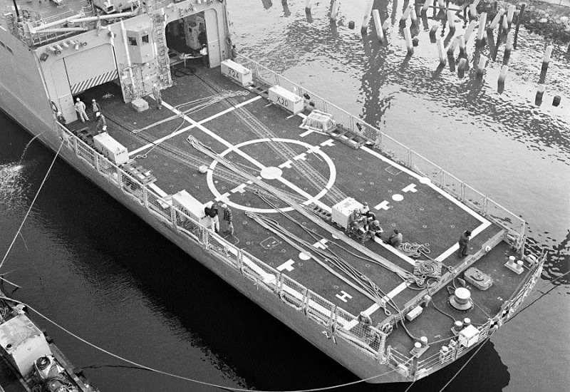 USS REUBEN JAMES 1/350 Academy  Ussmcc11