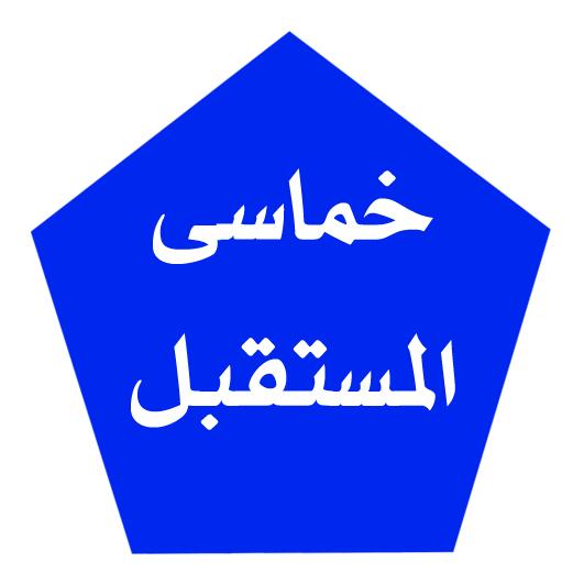 شارات البراعم Ooio110