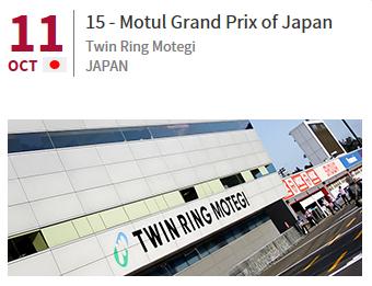 CLASSEMENT Concours MOTO GP 2015 Sans_t34