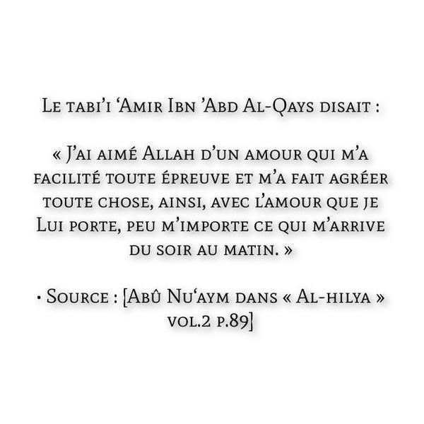 J'ai aimé Allah d'un amour qui m'a facilité toute épreuve Ob_d0710