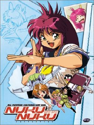 [OVA] All Purpose Cultural Cat Girl Nuku Nuku 55611