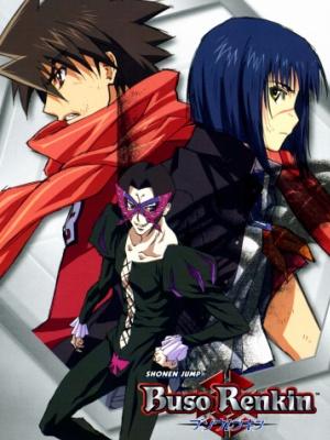 [Serie Anime] Busou Renkini 660110