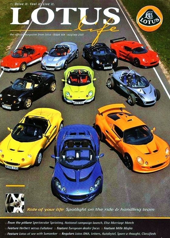 Lotus Elise S1 20th Anniversary 1995-2015 0510