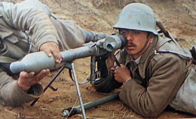 Optique pour lance roquette antichar M57 A2 yougoslave M57210
