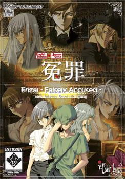Enzai - Falsely Accused Americ10