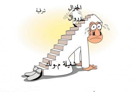 حاربوا رموز الفساد Oouou10
