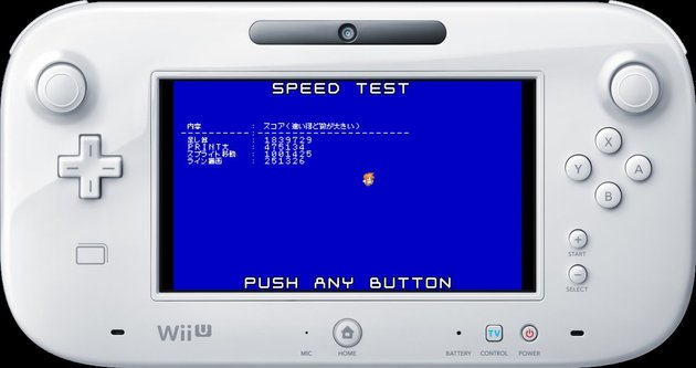 SmileBASIC is Headed to Wii U, Will Have Cross-Platform Support and DLC! 630x_410
