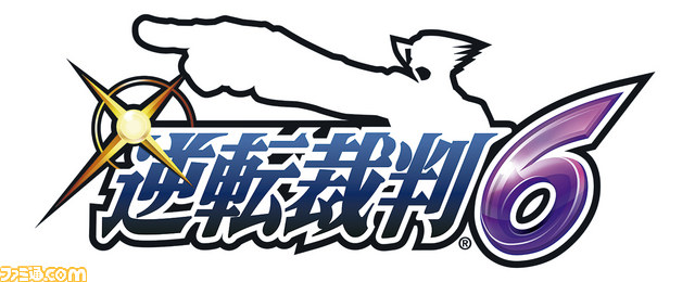 "Ace Attorney 6 Has Been Announced And Will Be Released In The ""West""! Ace-at10"