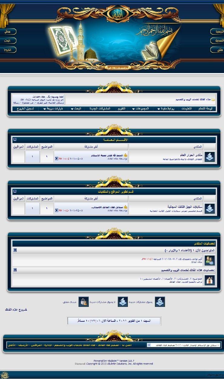 استايل تومبيلات - استايل علاء الفاتك نور الاسلام محول تومبيلات بدون اخطاء احترافي 44310