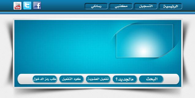 استايل تومبيلات - ستايل علاء الفاتك الإصدار الخامس الازرق الاحترافي تكويد صحيح Alfate12