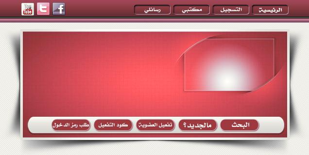 استايل تومبيلات - ستايل علاء الفاتك الإصدار الخامس الازرق الاحترافي تكويد صحيح Alfate13