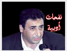 الدكنور  محمد  بازي  أيقونة البلد Bazi_n10