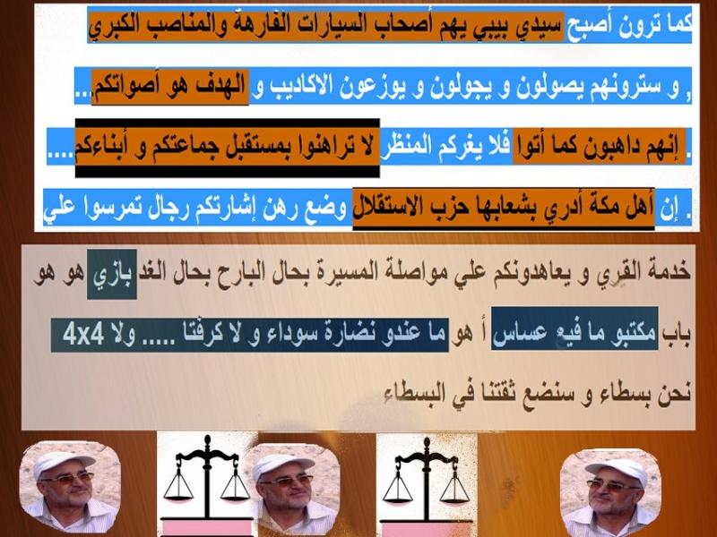 Haj Mohamed bazzi  حاج  محمد  بازي Bazzip10