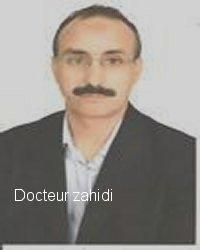الدكتور الحسين الزاهدي Zahidi10