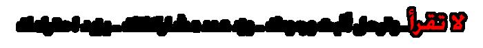 إضافة صندوق الدردشة لمنتداك على جميع الصفحات + اصوات تنبيهية 6iwvbd10