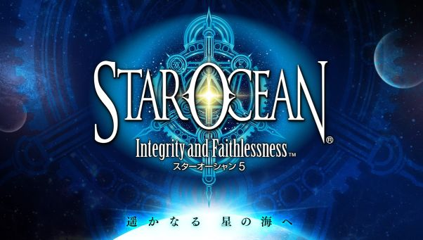 Star Ocean V : Ultimate Box Star-o10