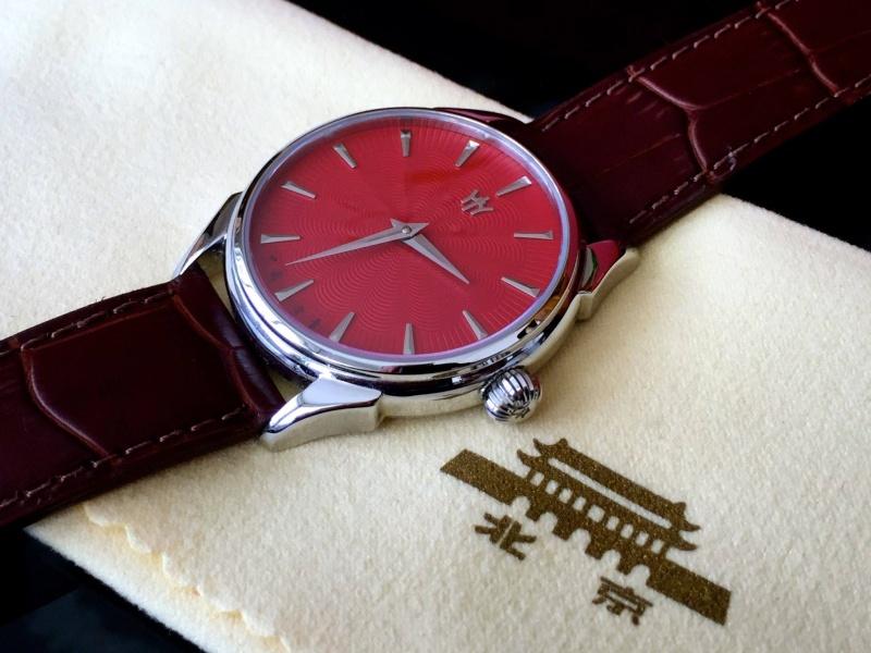 Celadon Imperial / Benjamin Chee HH / Beijing Factory 12006611