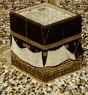 Foro Islam