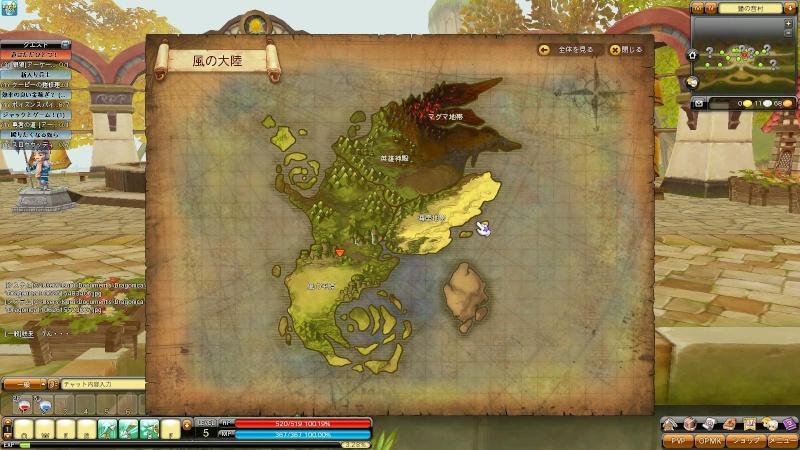 [MAJ] New origin ! Dragon15