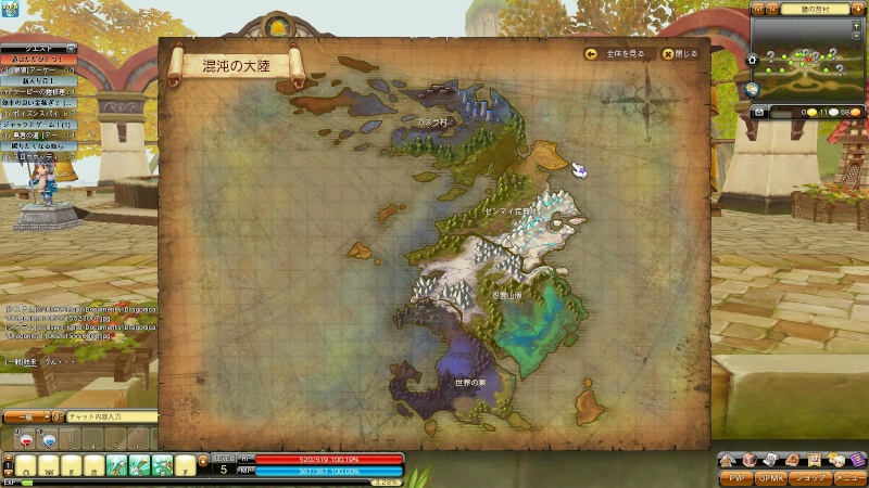 [MAJ] New origin ! Dragon16