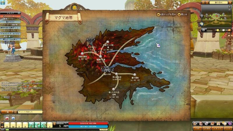 [MAJ] New origin ! Dragon20