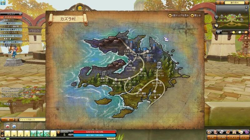 [MAJ] New origin ! Dragon21