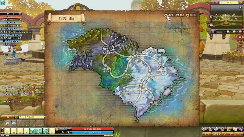 [MAJ] New origin ! Dragon23