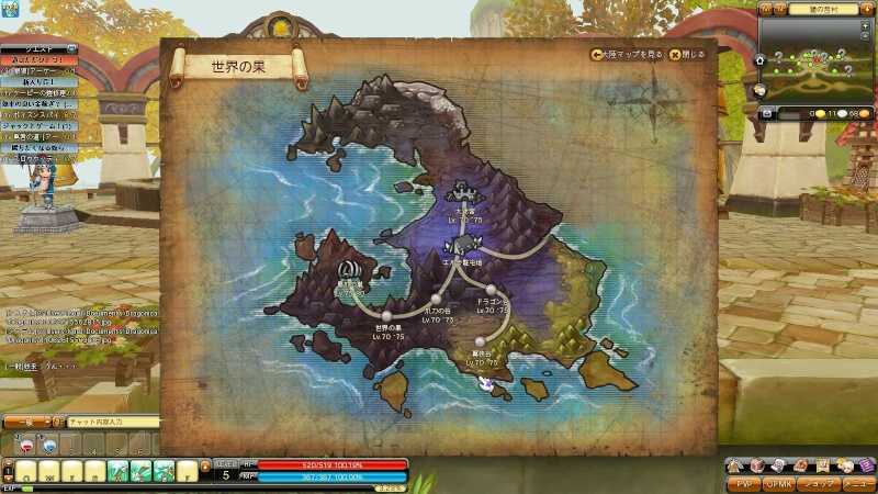 [MAJ] New origin ! Dragon24
