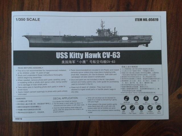 trumpeter USS CV63 Kitty Hawk 1/350 20151024