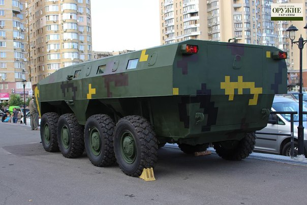 Ukrainian Armed Forces / Zbroyni Syly Ukrayiny - Page 10 Varan210