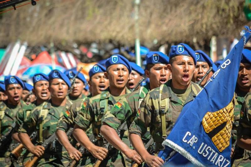 Armée bolivienne - Page 2 2184