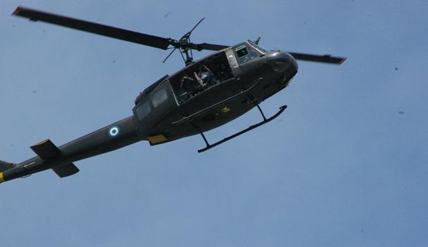 Forces armees du Salvador/Armed Forces of El Salvador 7135