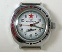 [CHERCHE] montres USSR 18062010